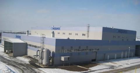 Rusya'da Bir Türk Fabrikasına Baskın