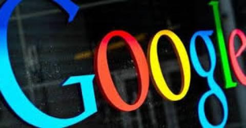 Google'dan Kültür Enstitüsü adında yeni özellik