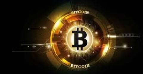 Bitcoin Bahis Siteleri ile Yatırım Fırsatları