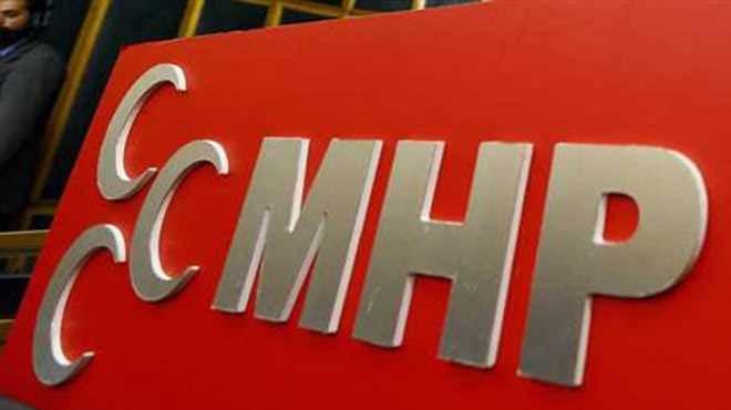 MHP'nin Kavga Olayına İlişkin 4 Kişi Tutuklandı