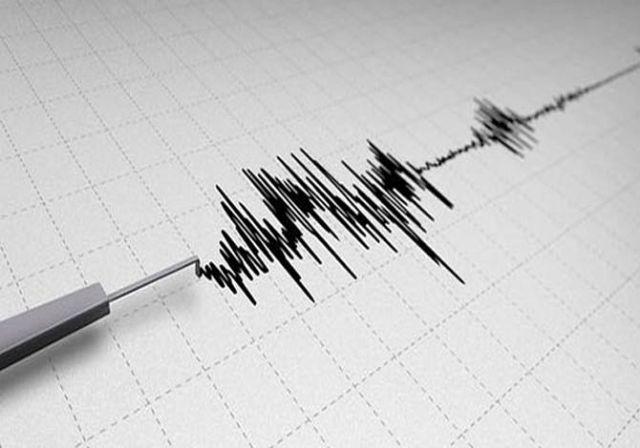 Bingöl'de 4.1 Büyüklüğünde Deprem Meydana Geldi