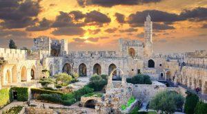 İsrail Vizesi Nasıl Alınır?